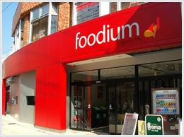foodium