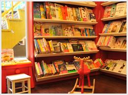 甲文堂書店2