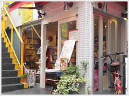 甲文堂書店